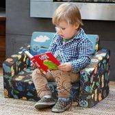 (中秋大放價)兒童沙發 寶寶小沙發床 卡通布藝可愛可拆洗xw