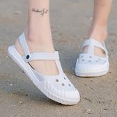洞洞鞋女平底防滑透氣軟底果凍拖鞋包頭塑料涼鞋護士鞋夏季沙灘鞋 韓國時尚週