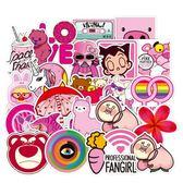 可愛行李箱女貼紙 防水粉色卡通拉桿箱貼 筆記本電腦吉他冰箱貼紙 全館85折