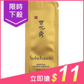 Sulwhasoo 雪花秀 彈力面霜(1ml)【小三美日】原價$13