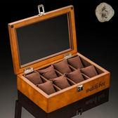 (百貨週年慶)手錶收藏盒夭桃歐式復古木質天窗手錶盒子八只裝手錶展示盒首飾手鍊盒收納盒