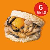 【KK Life-紅龍免運組】粽香滷肉米膳堡1盒 (177g/顆;6顆盒)