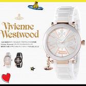 Vivienne Westwood 英國時尚精品腕錶 VV067RSWH 現貨+排單 熱賣中!
