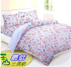 [COSCO代購] W127169 100%純棉雙人床包兩用被套4件組 - 卡娜赫拉的小動物 圈圈甜滋滋