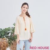 【RED HOUSE 蕾赫斯】素色波浪流蘇上衣(鵝黃色)