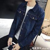 新款春季牛仔外套男韓版潮流夾克修身帥氣青少年休閒百搭 瑪麗蓮安