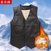 中老年人冬季皮馬甲男爸爸裝背心男士皮坎肩外套保暖馬甲加絨加厚-ifashion