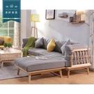 【新竹清祥傢俱】NLS-01LS05-北歐梣木L型沙發 全實木 木蠟油 L型 簡約 客廳 民宿 現代 鄉村