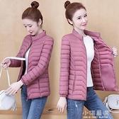 反季棉衣女士短款2020年新款冬季輕薄羽絨棉服時尚媽媽小棉襖外套『小淇嚴選』