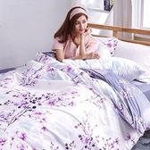 [SN]#L-UB015#細磨毛天絲絨5x6.2尺標準雙人床包+枕套三件組-台灣製(不含被套)