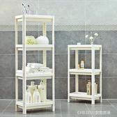 浴室置物架 衛生間置物架落地廁所洗手間盆架塑膠臉盆儲物收納架子浴室收納架 童趣潮品