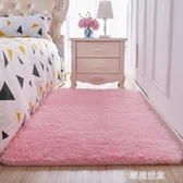 絨毛地毯客廳臥室房間女生粉色公主少女可定制長方形滿鋪可愛地墊MBS『潮流世家』