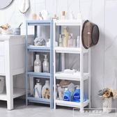 浴室衛生間落地置物架廚房收納架子臥室洗手間儲物架日用品臉盆架igo『韓女王』