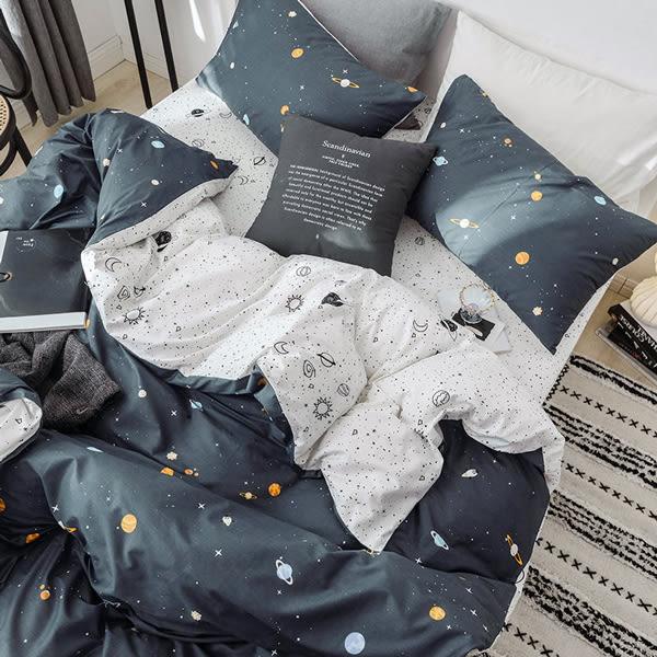 LOFT DAY精梳純棉床包被套組-雙人-小宇宙