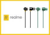 Realme RMA155原耳 原廠磁吸線控入耳式耳機 3.5mm (盒裝)