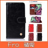 蘋果 iphone 12 pro 12 pro max i12 mini 手機皮套 復古刷色皮套 插卡 支架 磁扣 可掛繩 內軟殼