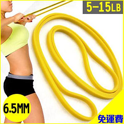 免運!!寬6.5MM大環狀彈力帶(15磅)乳膠阻力繩彼拉提斯帶.瑜珈圈伸展帶擴胸器.舉重量訓練TRX-1