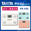 TANITA 四合一體組成計/體脂計FS-102