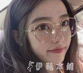 復古珍珠眼鏡框女韓版潮大圓臉文藝配近視眼鏡架鏡片平光鏡超輕      伊鞋本鋪