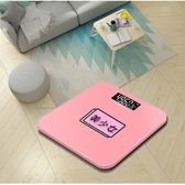 usb充電電子稱家用體重秤精準嬰兒成人減肥稱重人體秤可愛卡通稱-大小姐韓風館