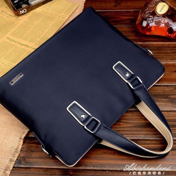 男士手提包牛津布包商務公文包休閒帆布包男包手拎包A4文件電腦包 黛尼時尚精品