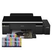 【搭T673原廠墨水六色五組】EPSON L805 六色CD無線原廠商用連續供墨印表機 原廠保固