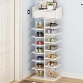 鞋架 鞋架簡易多層家用小型迷你省空間經濟型客廳鞋櫃門口大容量鞋架子  萌萌