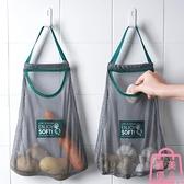廚房掛袋網袋果蔬蒜頭收納袋多功能鏤空手提袋【匯美優品】