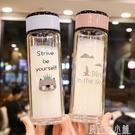 簡約玻璃杯子便攜ins水杯少女學生雙層清新隔熱可愛個性創意潮流 錢夫人小鋪