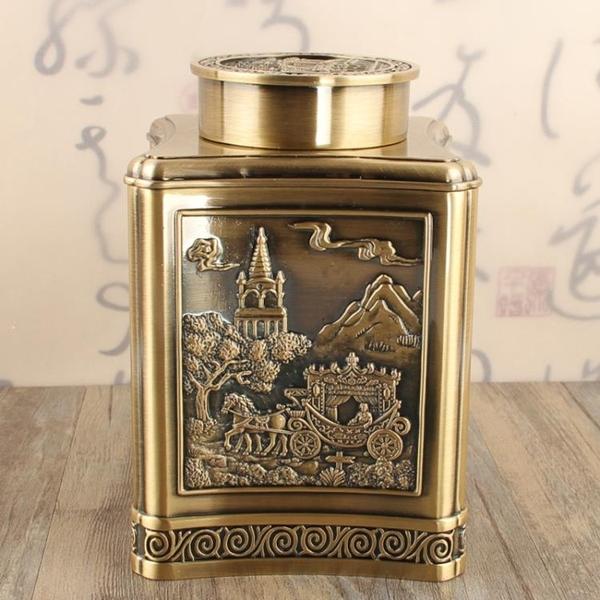 復古風茶葉罐創意個性時尚家用金屬儲藏罐高檔密封罐大號茶葉盒子1入