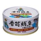 同榮香筍鮪魚(煙仔虎)170g x3入【愛買】