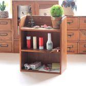 【中秋好康下殺】木質木製收納盒置物架大號辦公桌面收納化妝品收納盒
