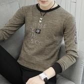 2019新款秋季男士長袖T恤韓版潮流衛衣男針織打底衫秋衣上衣外穿 童趣