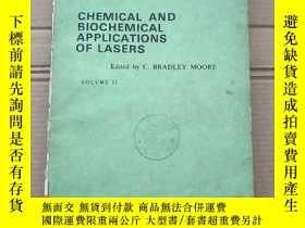 二手書博民逛書店chemical罕見and biochemical applications of lasers(P1688)激光