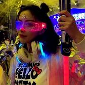墨鏡 LED七彩發光眼鏡ins網紅連體賽博朋克墨鏡科幻酒吧蹦迪閃光太陽鏡 韓國時尚週