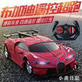兒童遙控汽車 男孩充電電動玩具車 遙控賽車漂移小汽車帶燈光 aj6975『小美日記』