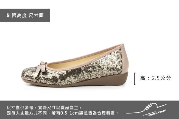 HUMAN PEACE 休閒鞋 女鞋 亮片灰色 no564