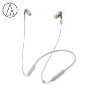 【audio-technica 鐵三角】ATH-CKS770XBT 頸掛式藍牙耳機 金檳色