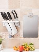 刀架 304不銹鋼廚房置物架壁掛式菜刀架免打孔刀座多功能掛鉤收納架 降價兩天