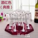 玻璃杯架水杯掛架茶杯架收納架瀝水杯架創意水杯架子置物架瀝水盤 道禾生活館