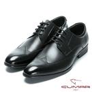 CUMAR 英式牛津款皮革正式皮鞋-黑色