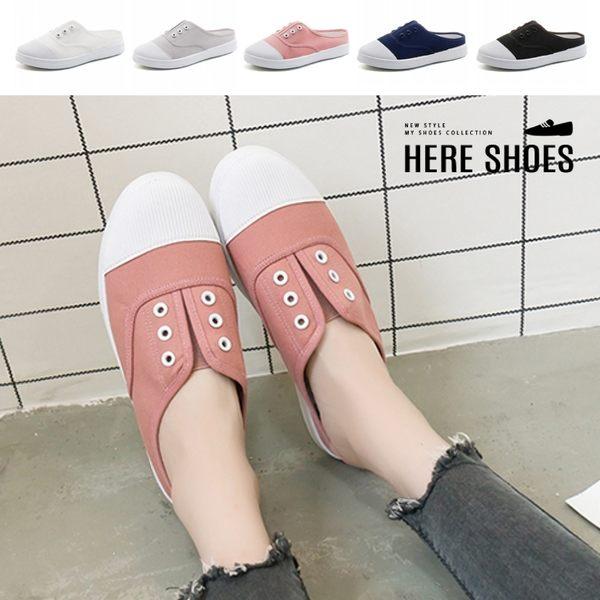 [Here Shoes]休閒鞋-鞋頭貝殼壓紋 帆布鞋面 休閒鞋 半包拖鞋帆布鞋 懶人鞋 穆勒鞋-ASNWB01