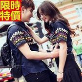 短袖襯衫-情侶裝-情人節穿搭韓版學院風民俗印花男女純棉上衣(兩件)2色68s2【巴黎精品】