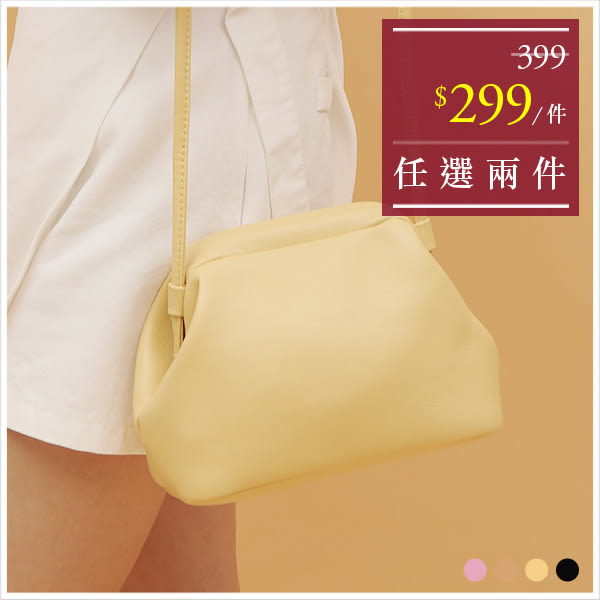 斜背包-復古簡約皮革側背口金包-共4色-A17173016-天藍小舖