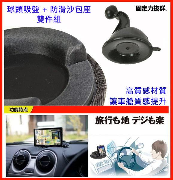 Garmin nuvi Garmin57中控台沙包底座導航車架DriveSmart 50 51吸盤車用布質防滑四腳座沙包