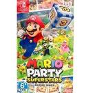 Switch遊戲NS 瑪利歐派對 超級巨星 Mario Party Superstar中文版【玩樂小熊】