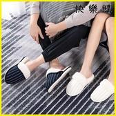 【快樂購】棉拖鞋 家居拖鞋室內家用情侶防滑保暖條紋厚底棉拖鞋