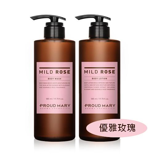 【PROUD MARY】韓國原裝 MILD ROSE 玫瑰 香氛組合(身體乳585ml+沐浴乳585ml)