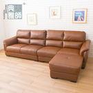 沙發 L型沙發  典雅大師 Hannah漢納溫室四人位沙發/含腳椅 2478+8329【多瓦娜】