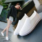 豆豆鞋 鏤空豆豆鞋透氣一腳蹬懶人鞋女平底防滑孕婦休閒單鞋女士小白鞋夏 麻吉好貨